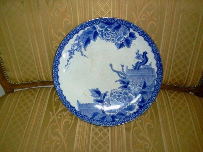 18th Century Rare Porcelain Plate @Nice Design