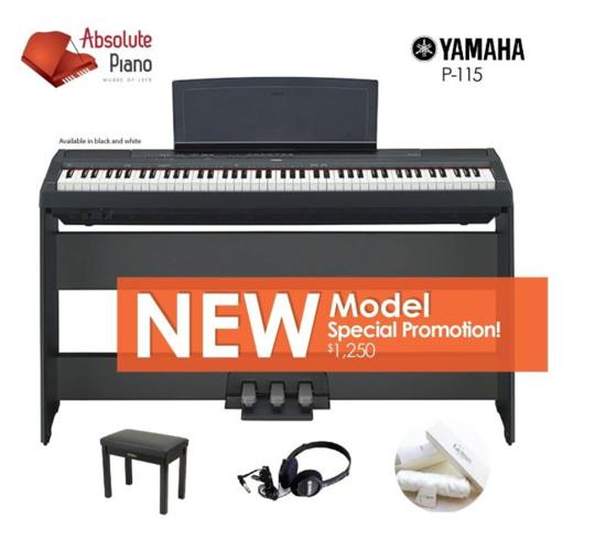 2015 New Model! Yamaha P115 with special launch bundle!
