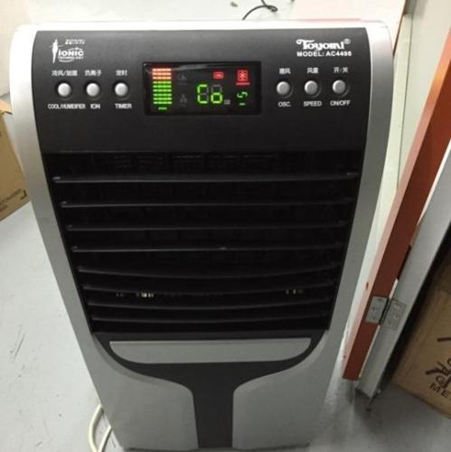 Air Cooler For sales