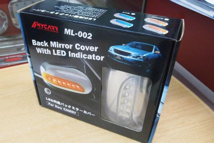 Altis Mirror cover with signal light