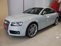 Audi S5 Sportback for rent daily, weekly and chinese