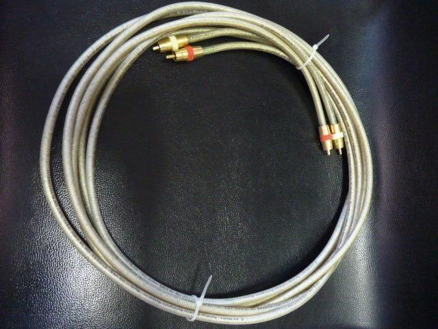 Audiophile Synergistic Research RCA Interconnect Cables