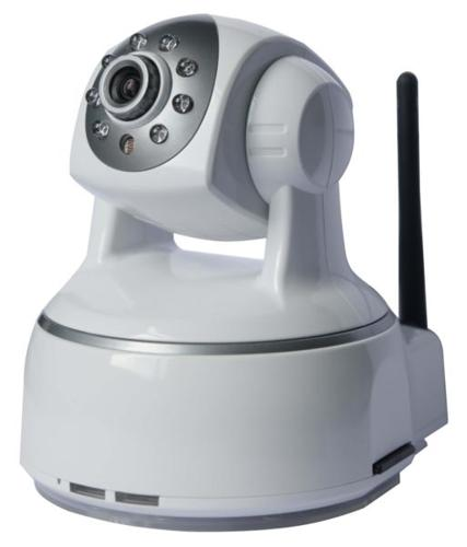 Aztech IP Security camera for Sale with good clarity