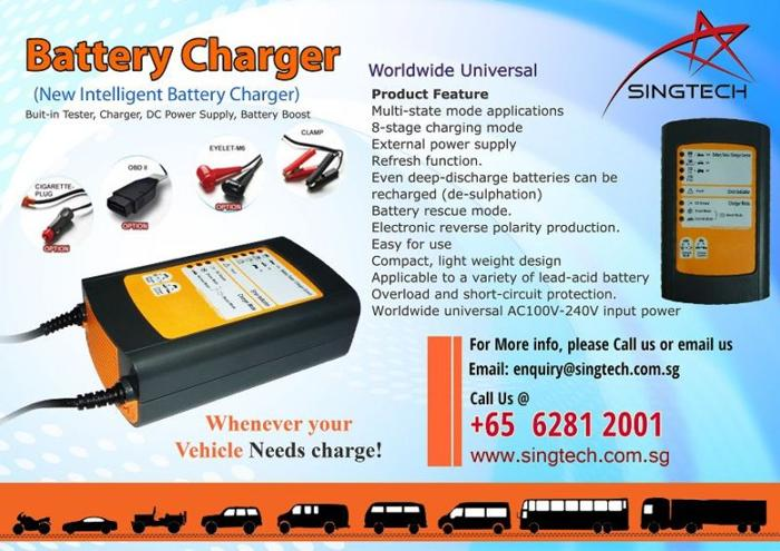 Battery Charger by SingTech