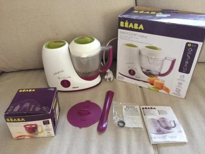 Beaba babycook with rice maker