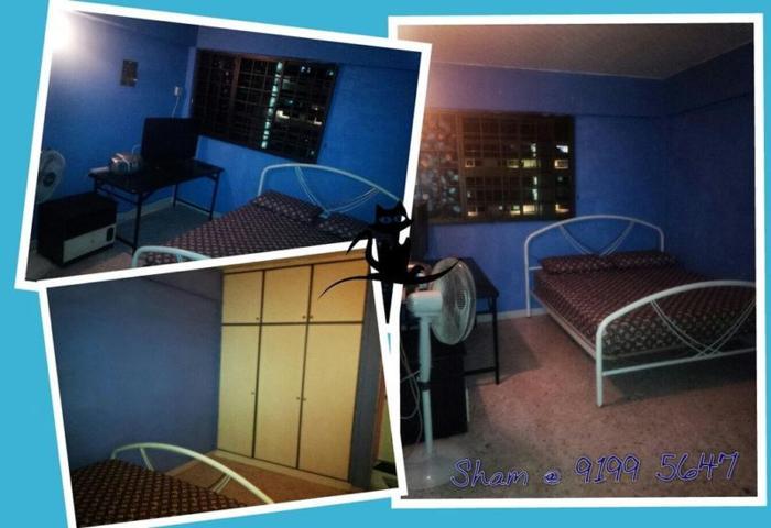 Bedok Reservoir Couple Common Room 4 Rent. PUB Incl.