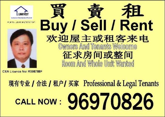 Blk 756 Yishun Street 72 @ Lady Share Room (2 Pax 1 Rm)
