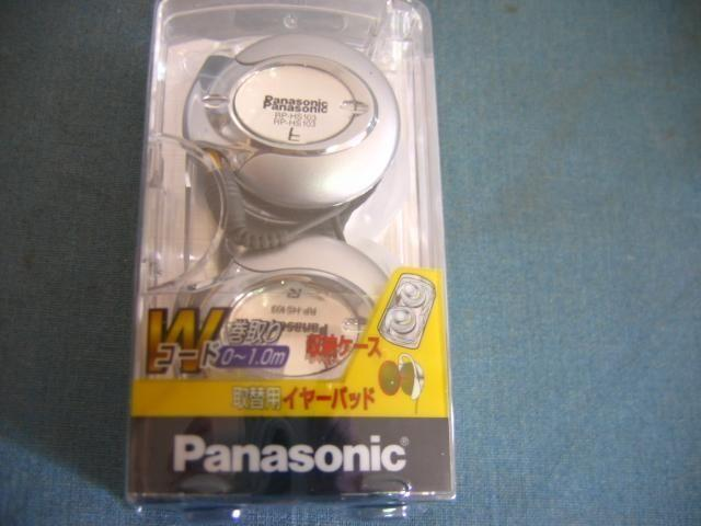 BN Japan Panasonic Retractabl MP3 headphone earphone