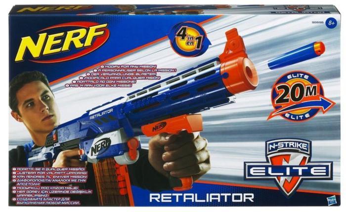BNIB Nerf Elite Retaliator