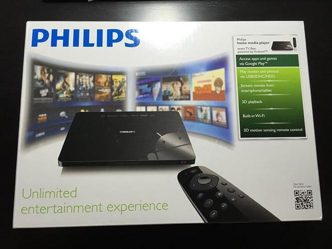 Brand New Philips Smart Android Powered TV Box HMP8100 for