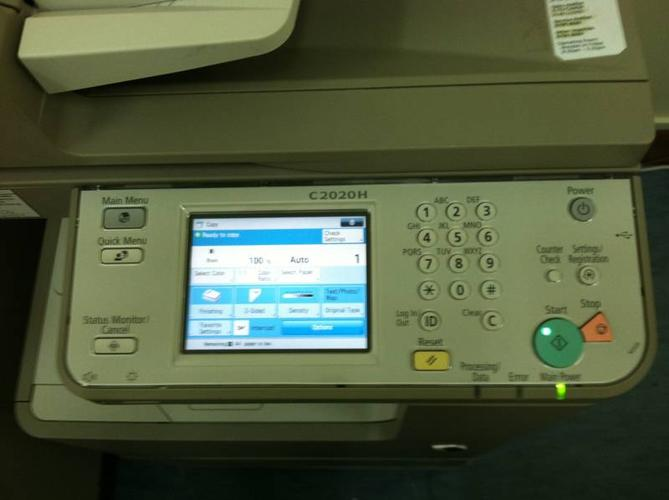 Canon imageRunner Advance C2020H Printer/Copier/Scanner ...