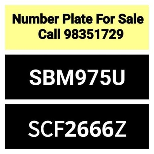 Car number plate (28 years old) for sale - call
