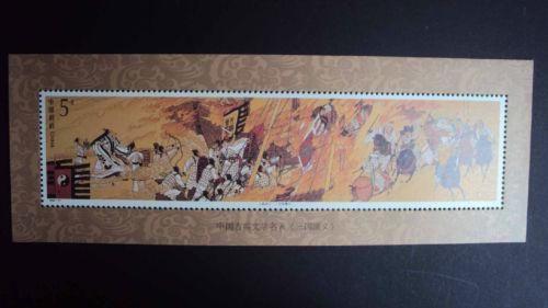 China Stamp 1994-17 Romance of Three Kingdoms 4th