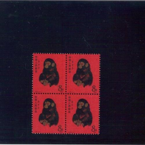 Wanted: China stamps for Sale in Park Road, Central
