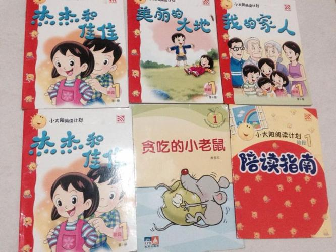 Chinese books for Sale