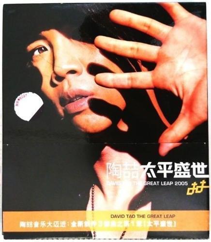 David Tao - The Great Leap + Concert VCD