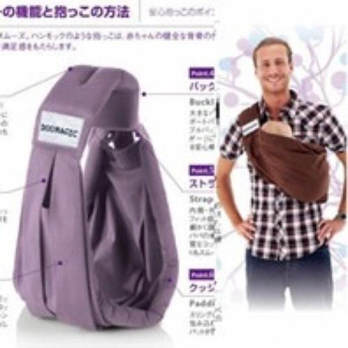 Doomagic Baby Sling Carrier Brown Colour For Sale In Woodlands