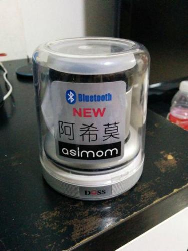 DOSS Asimom 1189 Bluetooth Speaker