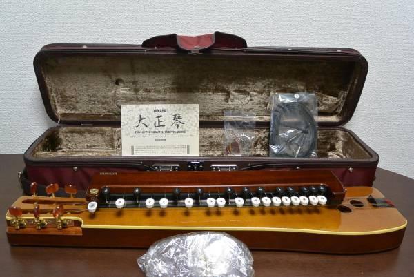 E881 - Taisho Koto (Taishogoto) Yamaha TH-20ME (NgYL)