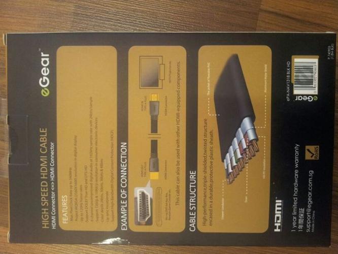 Egear 3D HDMI CABLE