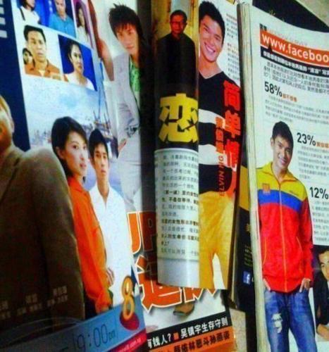 Elvin Ng / Huang Jun Xiong Magazines covers and inside