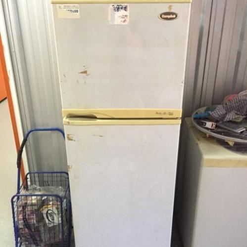 EuropAce fridge for sales