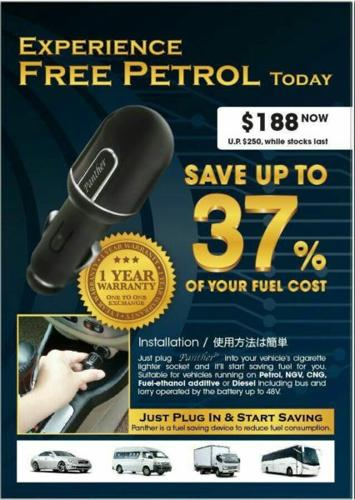 experience free Petrol today