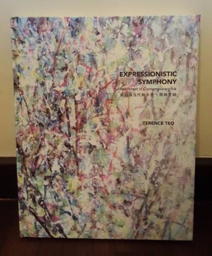 Expressionistic Symphony by Terence Teo
