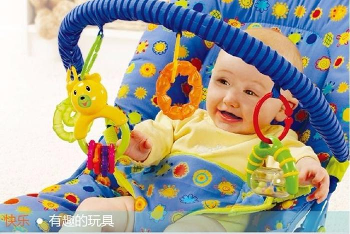 fairly new Baby Bouncer /baby rocker chair