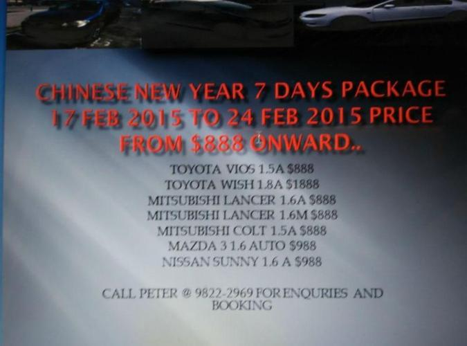 FEW CAR LEFT FOR THIS CNY PRICE START FROM $888 P-PLATE