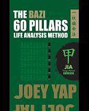 Full set of Joey Yap Bazi 60 Life Pillars Books