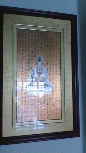 Goddess of Mercy (Kuan Yin) Frame