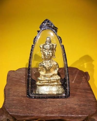 Golden Holy Alloy Phra Ngan Of Great Wealth Fortune