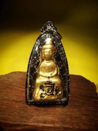 Golden Phra Ngan Of Great Wealth Fortune Retaining