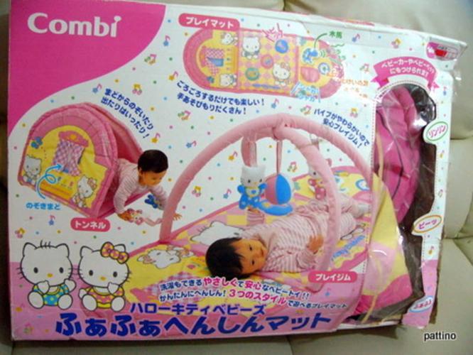 Hello Kitty Play Mat Combi