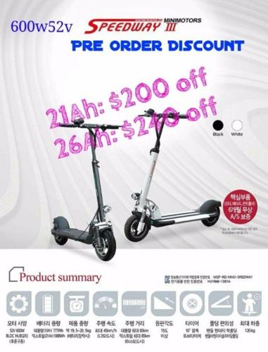 High Speed Discount Speedway 3 Electric Scooter