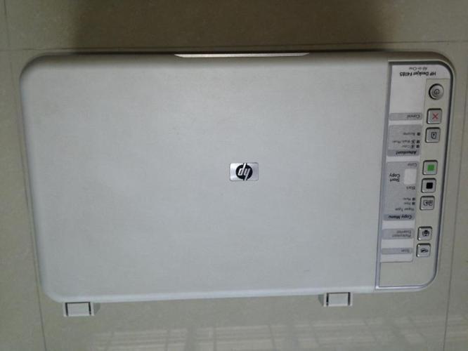 HP desk jet printer for sale