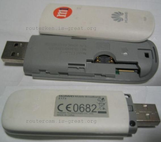 Huawei E173 mobile broadband modem USB Stick (use M1 SIM card) for