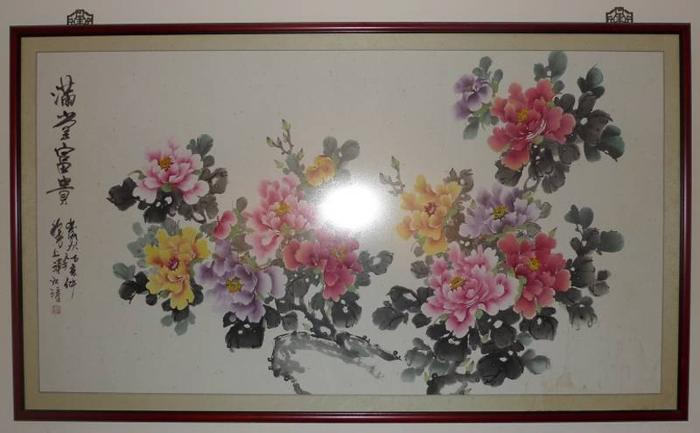 Huge Chinese Painting