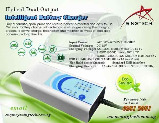 Hybrid Dual Output Battery Charger by SingTech