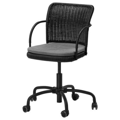 IKEA Gregor Swivel chair FOR SALE
