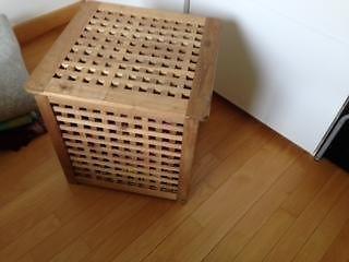 IKEA HOL side table