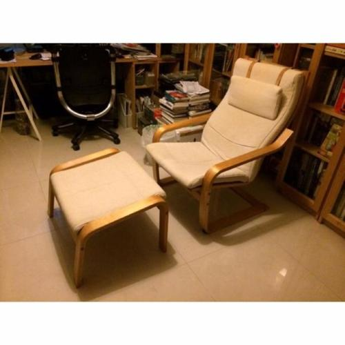 Pleasing Ikea Poang Armchair And Footstool For Sale In Rivervale Ibusinesslaw Wood Chair Design Ideas Ibusinesslaworg