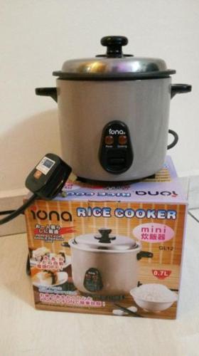 Iona mini rice cooker ..