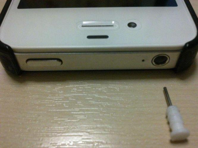iPhone, iPad & Samsung Accessories