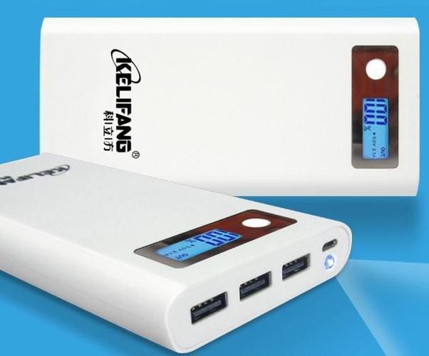 Kelifang 20000mah Powerbank, has LCD display and free