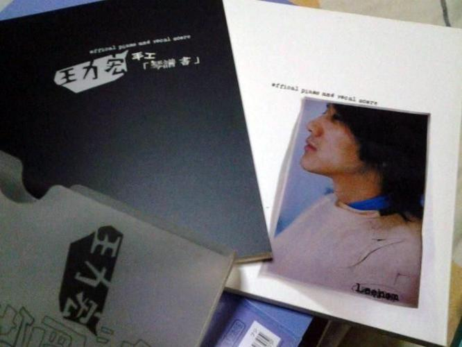 Lee Hom The One And Only Official Piano & Vocal Score!