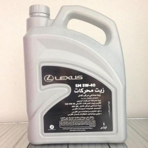 LEXUS Genuine Motor Oil SAE 5W-40 Full Synthetic