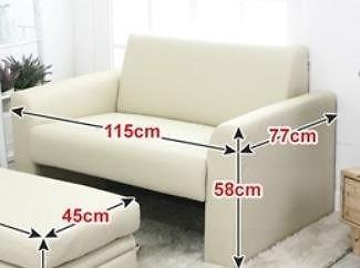 Lovers Sofa