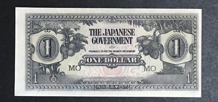 Malaya Japanese Occupation 1, 5, 10 $ 1942 - 1945